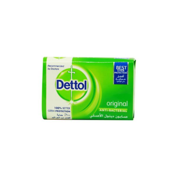 Dettol Original Antibacterial Soap Bar - 120gm