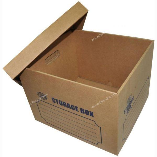 FIS Storage Box 405 (L) x 365 (H) x 292mm (W) - FSBX3PDCBR1 (pc)