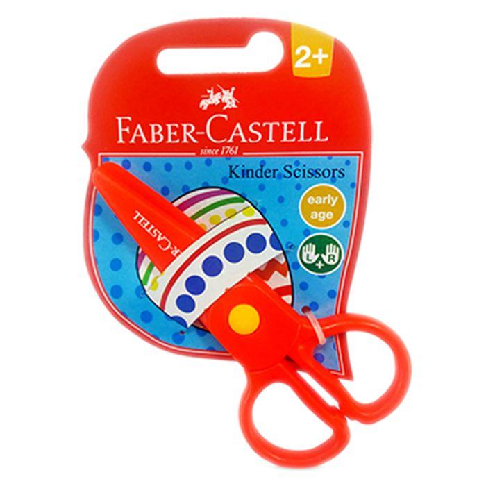Faber Castell Kinder Plastic Blade Scissor - Assorted Color (pc)