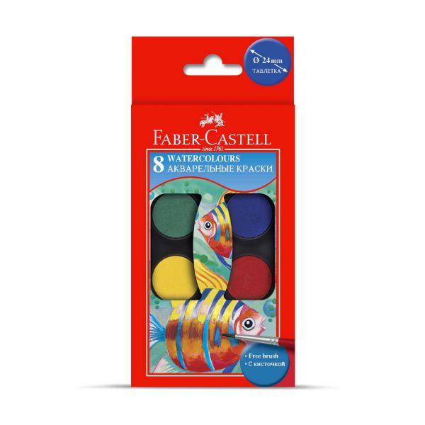 Faber Castell Water Colors 8 Colors 24mm (pkt/8pcs)