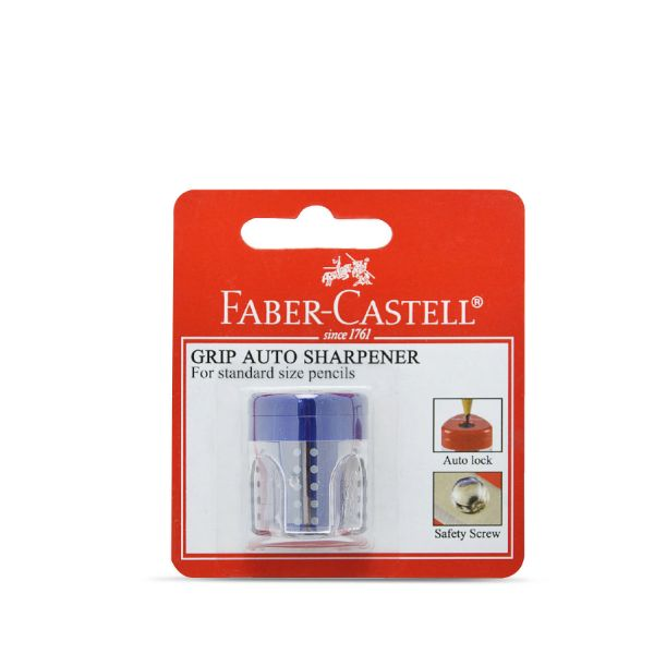 Faber Castell Single Hole Grip Auto Sharpener Blister Pack - Blue (pc)
