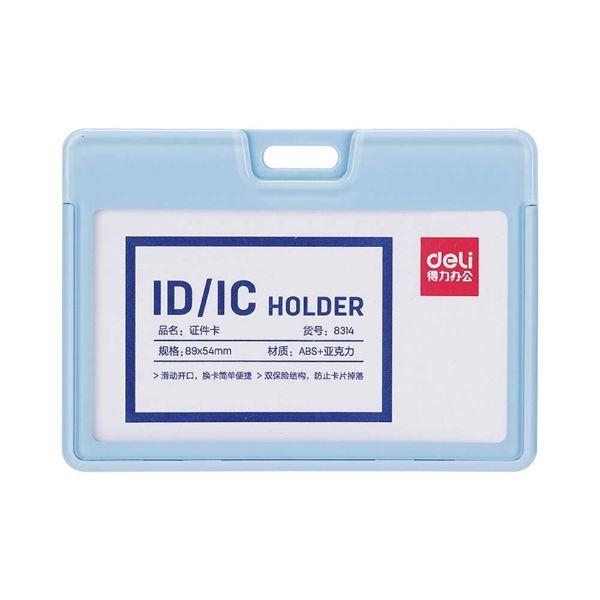 Deli 8314 Acrylic Name Badge Horizontal 89mm x 54mm - Blue (Box/48pcs)