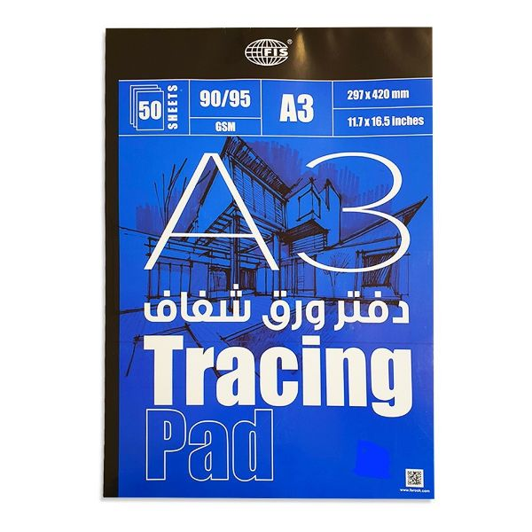 FIS Tracing Pad 90/95gsm 50 Sheets FSTS90/95A3N - A3 (pc)
