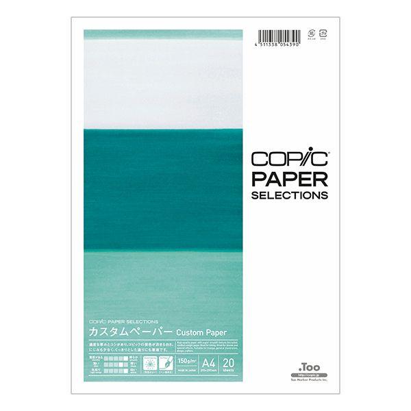 Copic Custom Paper A4 150g 20Bl