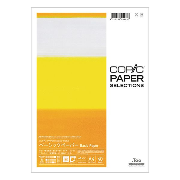 Copic Basic Paper A4 66g 40Bl