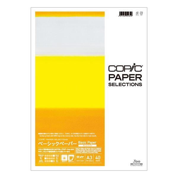Copic Basic Paper A3 66g 20Bl