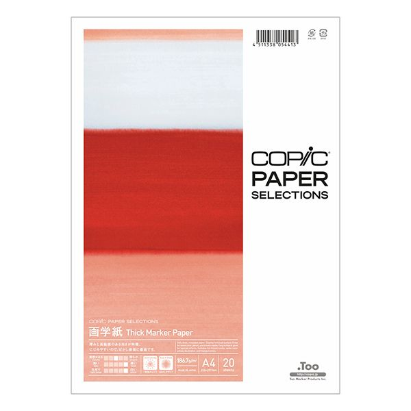 Copic Tick Marker Paper A4 187g 20Bl
