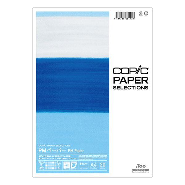 Copic PM Paper A4 68g 20Bl