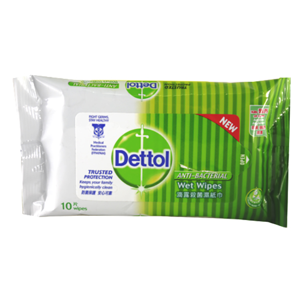 Dettol Antibacterial Wipes 10S  (pkt/3pc)