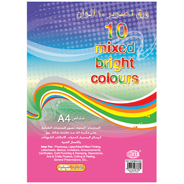 FIS 10 color assorted photocopy paper A4(Ream/200sheets)
