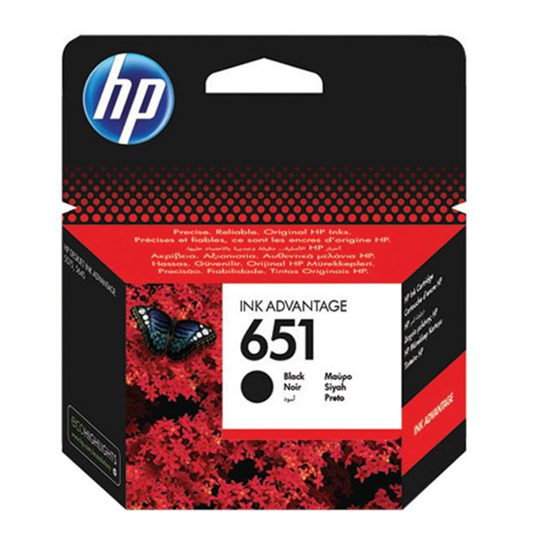 HP 651 Ink Cartridge (C2P10AE) - Black