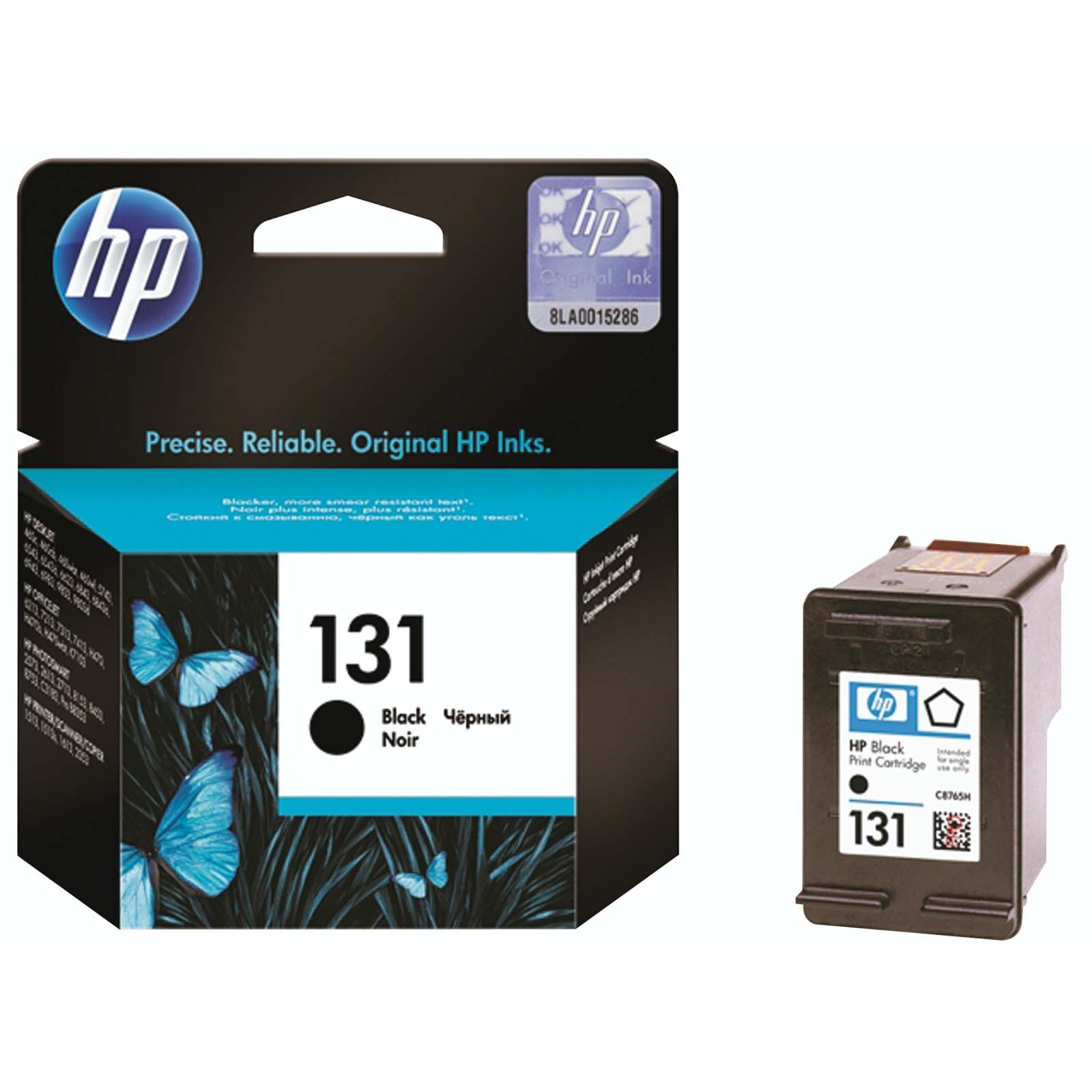 HP Ink 131 Black Ink Cartridge (C8765HE)