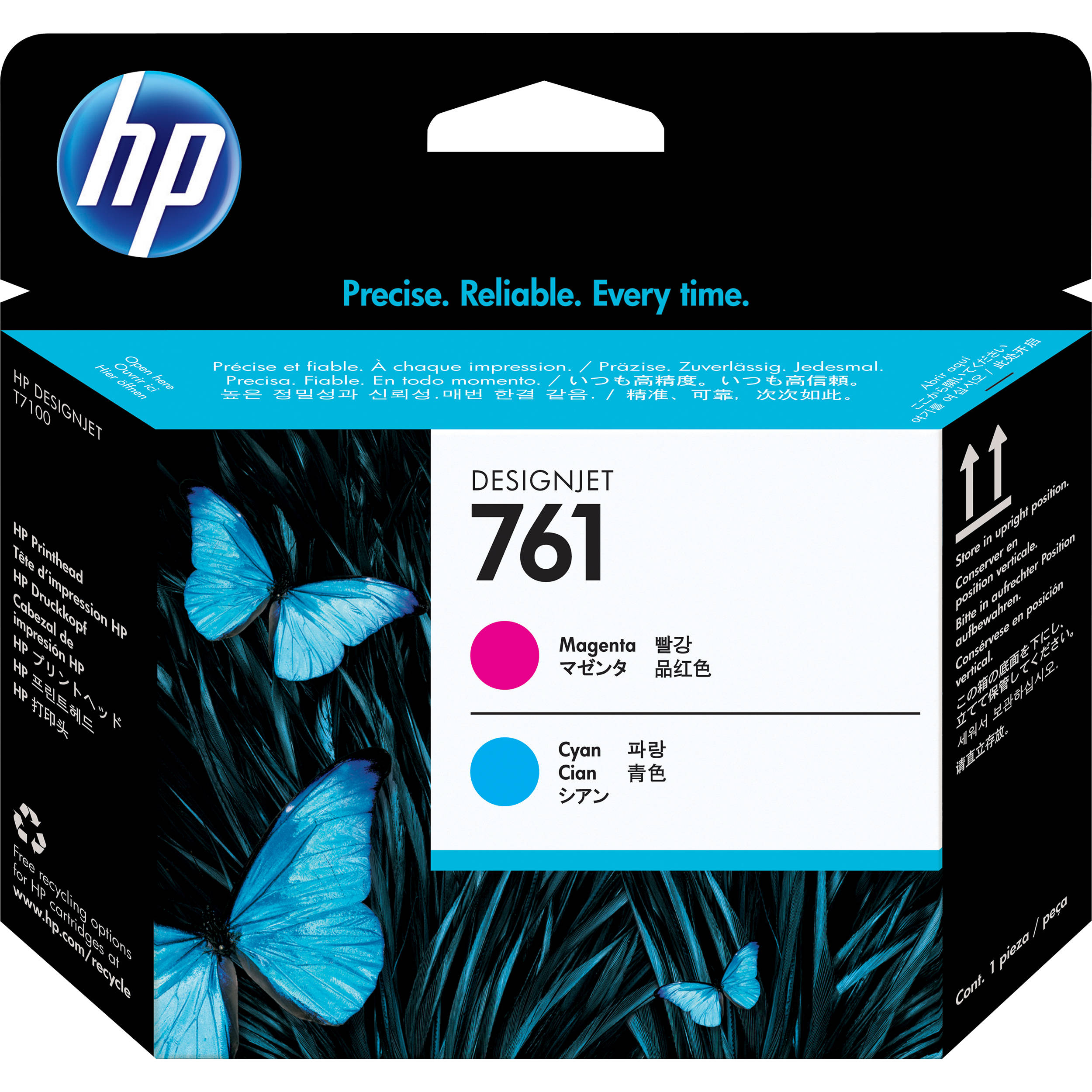 HP 761 Magenta and Cyan Original Printhead Cartridge (CH646A)