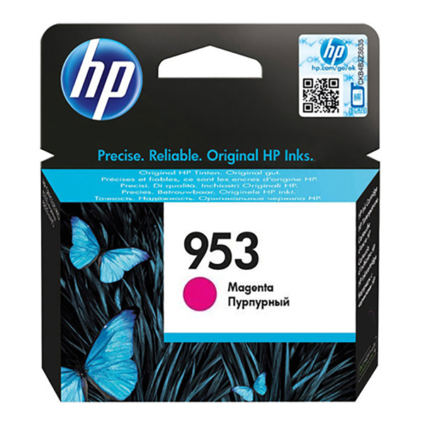 HP Ink 953 M6U13AE (Magenta)